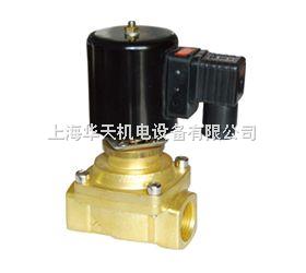 VXZ-20K电磁阀适用介质:水、气体、煤气