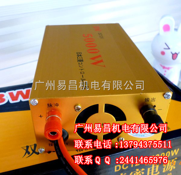 双驱智能三菱机芯电磁波捕鱼机b型5000瓦,背机专用,小河专用捕鱼器,货