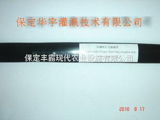 畅销国内外pe材质-内镶贴片式滴灌带