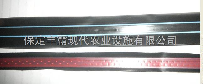 """保定华宇灌溉供应""""蓝色轨道""""滴灌带"""