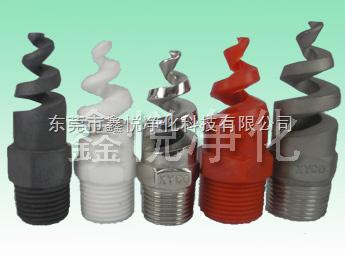 厂家直销陶瓷螺旋喷嘴、塑料王螺旋喷头、碳化硅螺旋喷嘴