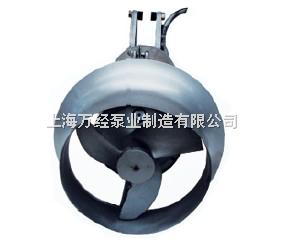 QJB型高速潜水搅拌机【上海厂家直销,说明书,选型表】