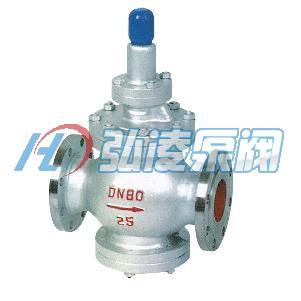 Y43H/Y型先導活塞蒸汽減壓閥
