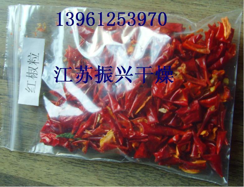 辣椒脱水蔬菜干燥机