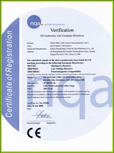 正昌集团——通过欧洲CE认证