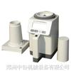 PM-8NEW型谷物水份测定仪  快速水分测定仪  SH10A/SC-10水分快速测定仪