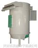MC 系列高压脉冲布袋滤尘器