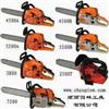 齐全油锯|汽油锯|砍树油锯|园林锯