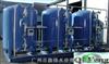 广州机械过滤器|石英砂过滤器|活性炭过滤器|多介质过滤器