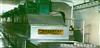 Ⅰ速食粉丝干燥机