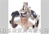 X44W-1.0P/R三通不锈钢法兰旋塞阀
