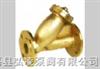 黄铜法兰水过滤器