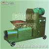 """山东""""科阳""""牌机制木炭机械木炭设备"""
