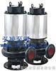 JYWQ系列JYWQ系列自动搅匀潜水排污泵