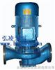 ISG型ISG型系列立式离心泵|立式管道离心泵