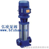 GDL型GDL型立式管道多级离心泵|不锈钢多级管道离心泵