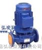 ISG系列离心泵:ISG系列单级单吸立式管道离心泵