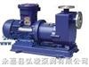 ZCQ型磁力泵:ZCQ型自吸磁力泵