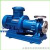 CQB型磁力泵:CQB型磁力泵