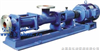 GF型螺杆泵:GF型不锈钢单螺杆泵