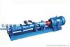 G型螺杆泵:单螺杆泵|G型单螺杆泵(轴不锈钢)