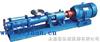 G型螺桿泵:G型單螺桿泵
