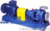 IH型化工泵:IH型化工泵|不锈钢化工泵