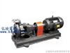 IR型化工泵:IR型耐腐蚀保温泵