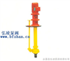 GBY型化工泵:GBY型浓硫酸液下泵
