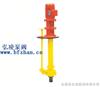 GBY型化工泵:GBY型濃硫酸液下泵