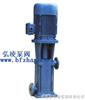 LG系列多级泵:LG系列高层建筑给水泵