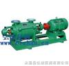 2SK系列真空泵:2SK系列不锈钢两级水环真空泵