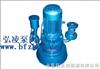 WFB型自吸泵:WFB型无密封自控自吸泵