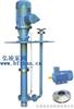 FYB型液下泵:FYB型不锈钢液下泵