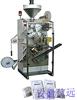 茶叶自动包装机(袋泡茶)