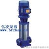 GDL型管道泵:GDL型立式多级管道泵