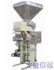 粉状肥料磷肥定量包装机