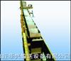 DS型连续斗式输送机