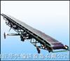 DY型移动带式输送机