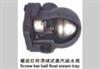 FT14H杠杆浮球式蒸汽疏水阀